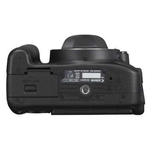 A picture of Canon EOS 650D Body