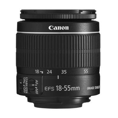 A picture of Canon EF-S 18-55mm f3.5-5.6 IS II Lenses