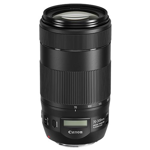 A picture of Canon EF 70-300mm f/4-5.6 IS II USM Lens