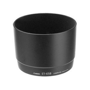 Buy Canon ET65 B Lens Hood from Jessops