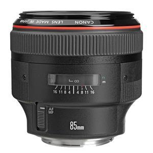 Buy Canon EF 85mm f/1.2L II USM Lens from Jessops